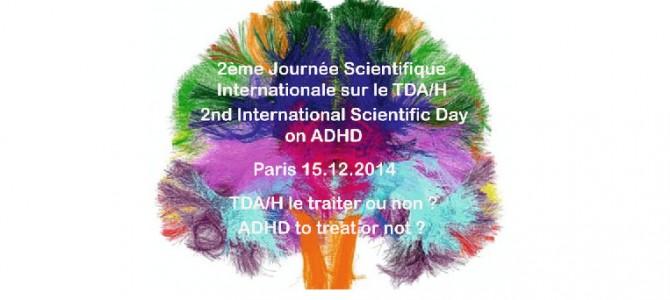 2éme Journée Internationale du TDAH… Une de nos membres nous raconte…
